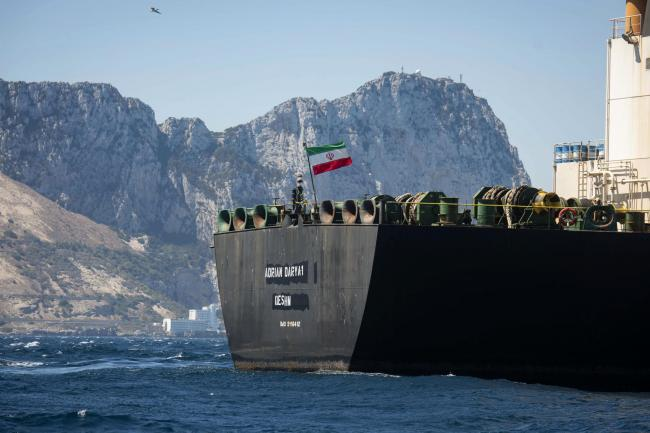 Gibraltar Persian Gulf Tensions