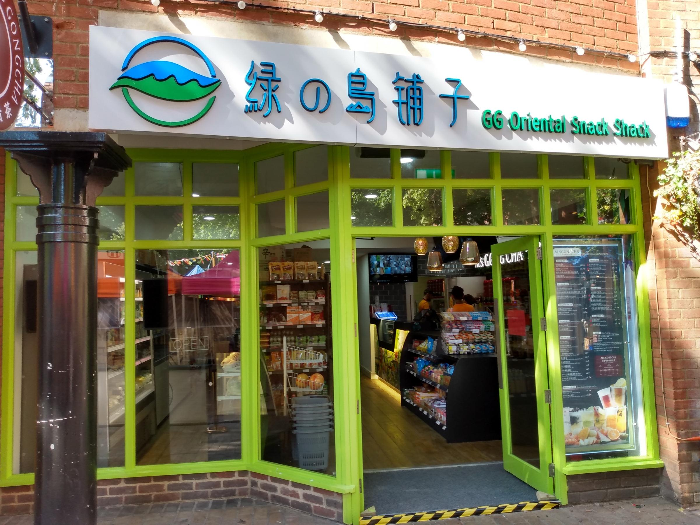 Bubble tea flows at Gloucester Green food store in Oxford