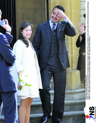Saudi prince weds in Oxford register office | Oxford Mail