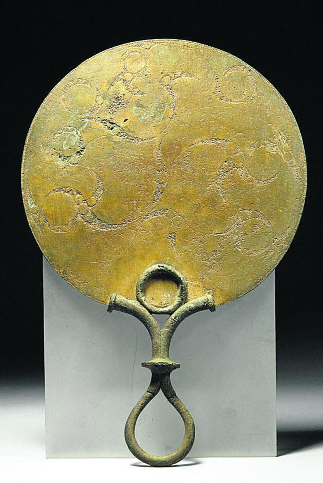 Bid to find UK buyer for Iron Age mirror