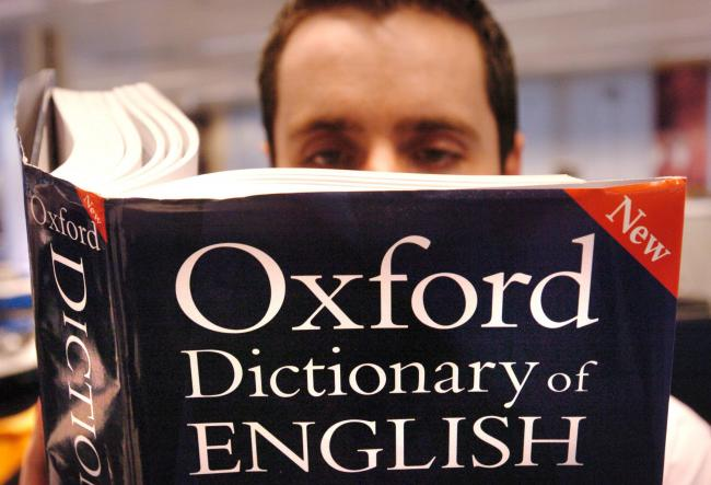 Whatevs! Oxford English Dictionary announce new words... or sumfin
